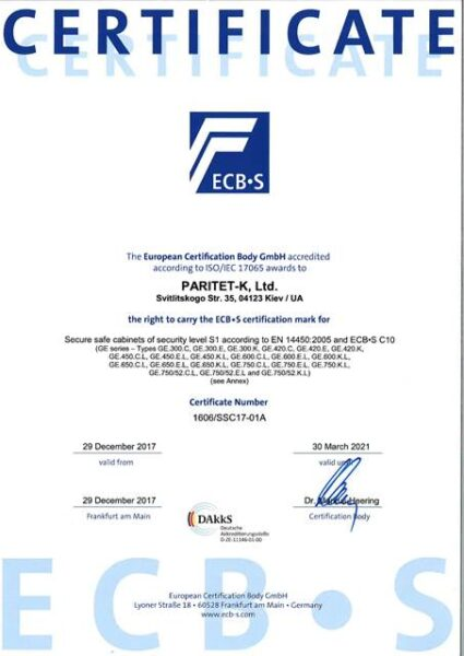 Сертификат GE Series - S1 (ECB)