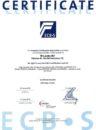 Сертификат Class B на замок M-Locks EM 2020 (ECB-S)