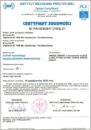 Сертификат Class B на замок M-Locks EM 2020 (IMP)