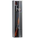 Оружейный сейф Чирок 1320